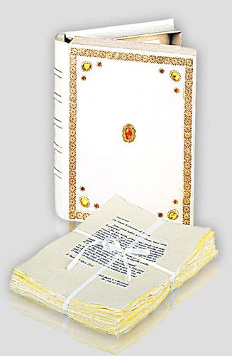 Letters of St. John of the Cross